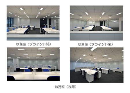 昭和電機株式会社オフィスビル執務室(タスク・アンビエント照明)