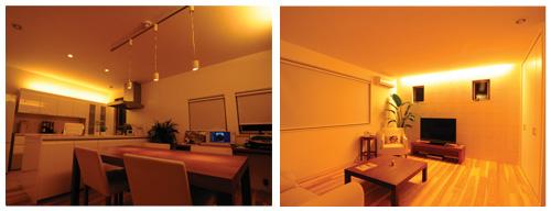 照明器具が直接目に入らないように設置すること、または壁照明で目に見える明るさを確保することにより、省エネルギーを実現した住宅照明の例 (旭化成ホームズ㈱提供)