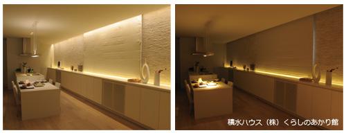 積水ハウス㈱様では、 LED照明によって、明るく、快適で、省エネルギーな住宅照明を実現され、その光環境をチェック・改良するためにREALAPS®を 活用されています。