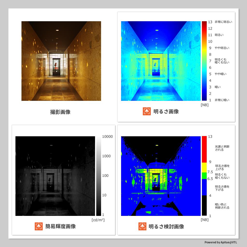 Kamakura House「明るさの視線誘導」